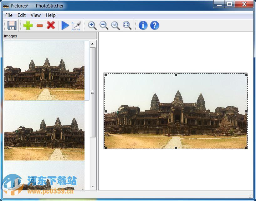 全景照片合成教程截图3