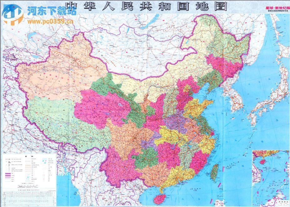 一亿像素的超高清中国地图(可用于<a href=http://www.pc0359.cn/zt/bizhi/ target=_blank class=infotextkey>桌面壁纸</a>)
