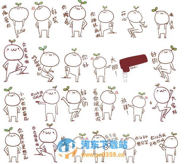 颜表情君QQeif文字卡通表情包蛋虾扯图片