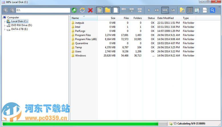 文件夹大小资源管理查看器(Folder Size Explorer)