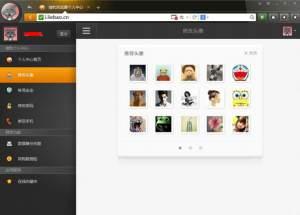 猎豹浏览器正式版 6.5.115.16003 官方最新版