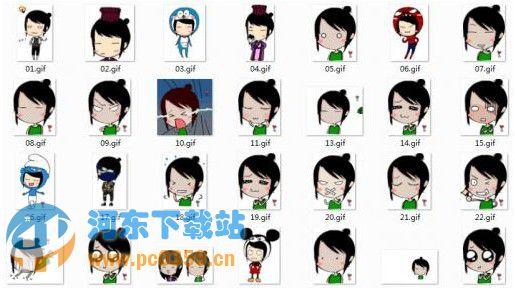 乐乐堡调皮表情QQ女孩-河东下载站之灵食搞笑图片里的戟图片