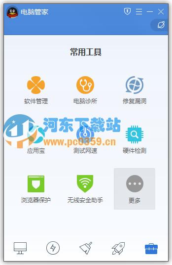 腾讯QQ电脑管家 12.2.18340 官方正式版
