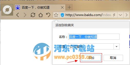 百度浏览器 8.7.100.4208 官方最新版
