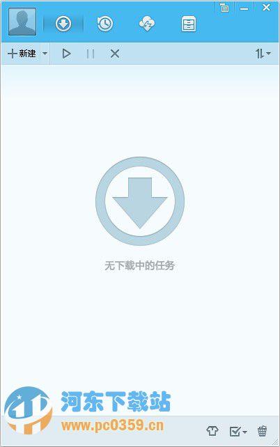 QQ旋风 4.8.773.400 官方版
