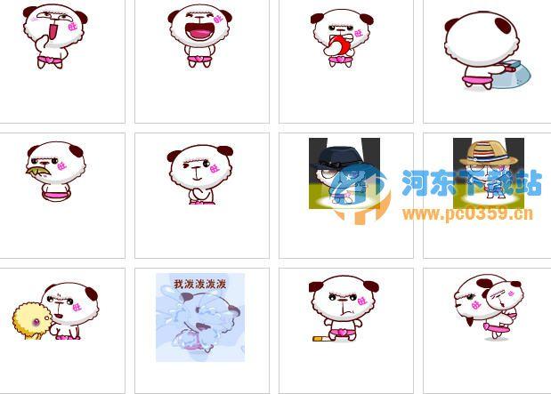 qq 表情包/旺旺狗QQ表情包是一款超级可爱的小白狗,表情非常的萌萌哒,在...