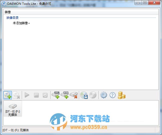 DAEMON Tools Lite 10.10.0.0797 绿色中文版