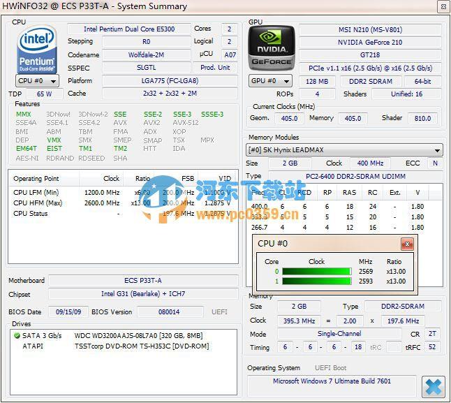 HWiNFO32(硬件检测软件) 5.79.3383 绿色免费版