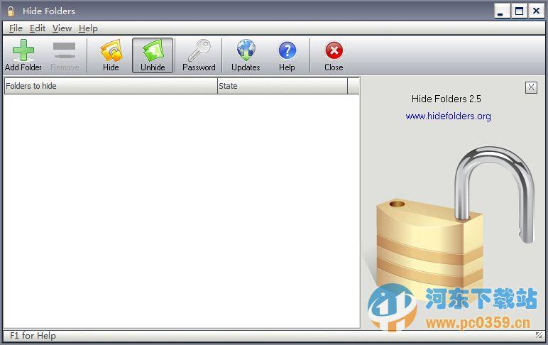 文件夹隐藏工具(Hide Folders) 5.7.4.1191 官方版