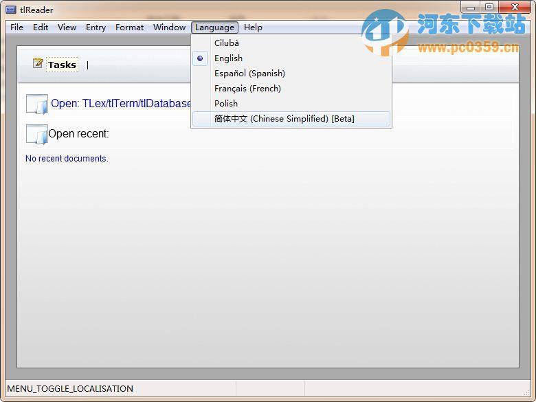 tlReader中文设置