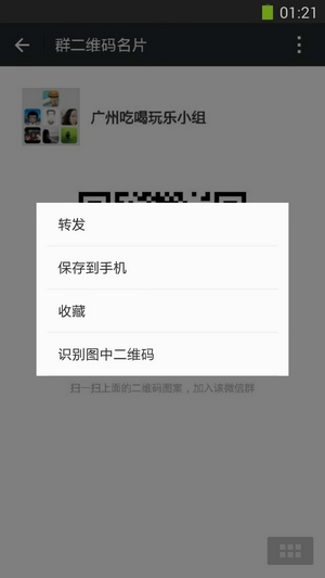 微信(6)