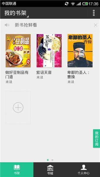 苏宁阅读(7)
