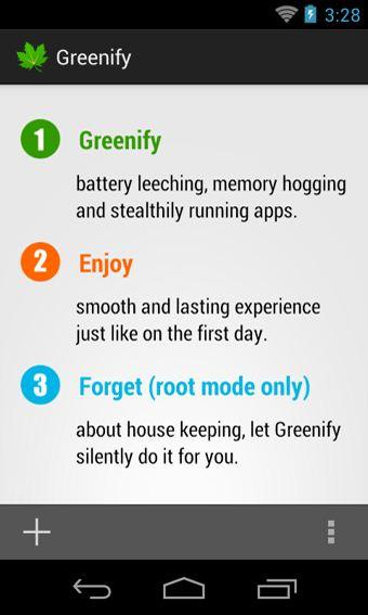 绿色守护(4)