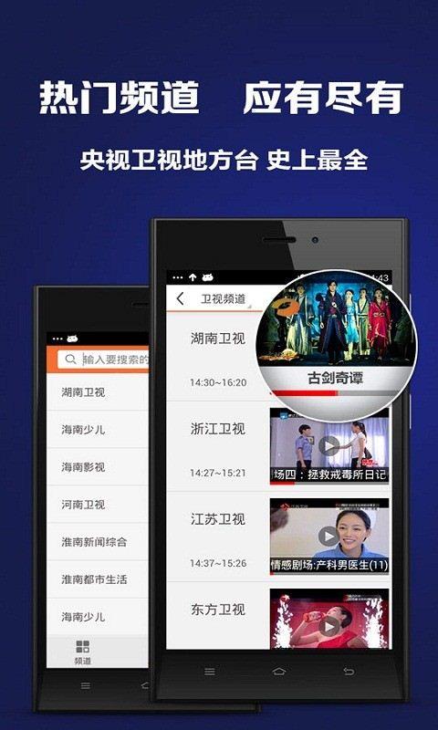 云图tv(2)