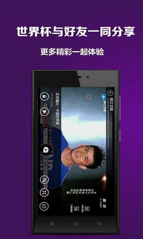 云图tv(5)