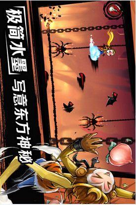 忍者必须死2(2)