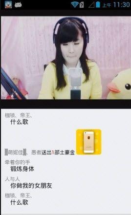 齐齐互动视频(2)