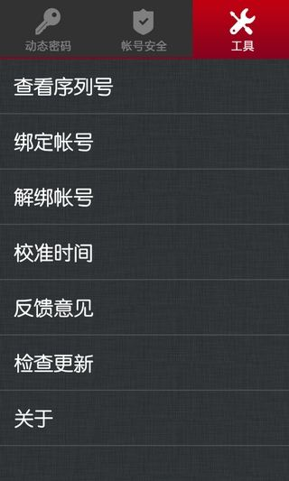 手机将军令(2)