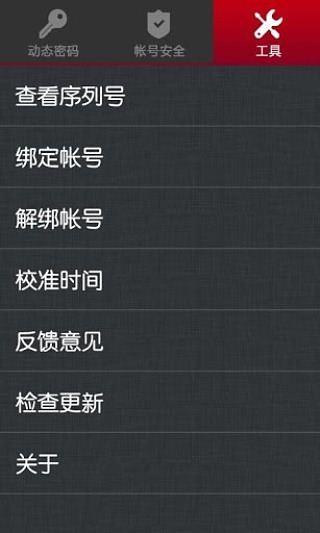 手机将军令(4)