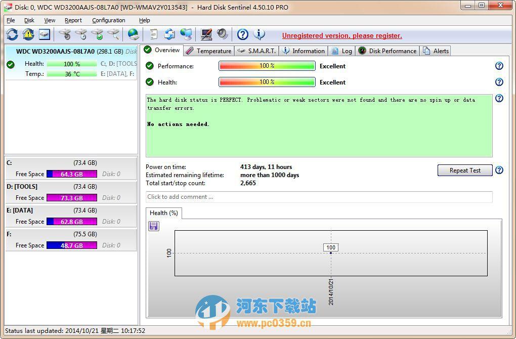 硬盘哨兵Hard Disk Sentinel 5.30.9417 中文特别版