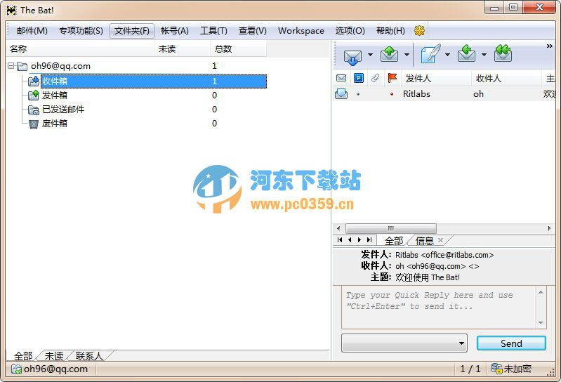 The Bat! Pro(邮件客户端) 8.6.0 中文版
