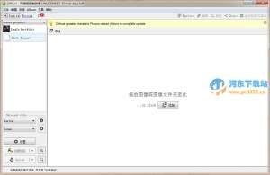 JAlbum(网络相册制作工具) 16.1.2 官方版