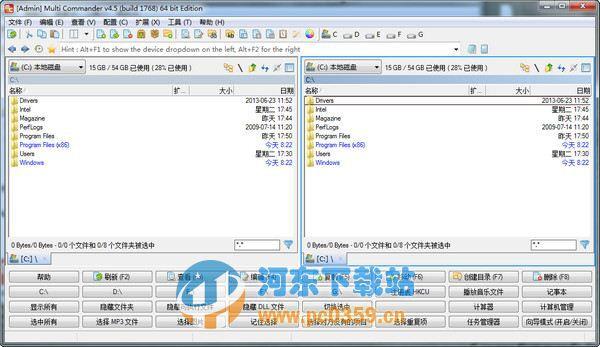 文件管理器(Multi Commander) 7.5.0.2381 中文版
