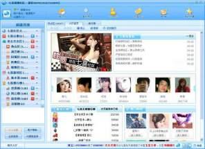 七喜视频社区 10.1.3 官方版