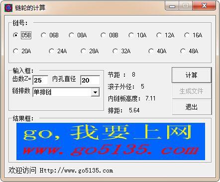 教程绘制链轮微信logo计算视频工具图片