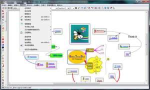 思维导图软件(Freeplane) 1.7.4 官方中文版