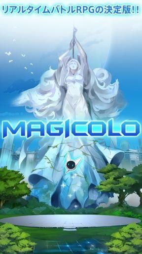 魔法记录(1)