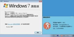 广东网吧文化监管客户端无广告版 8.1 绿色版