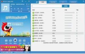 新浪show虚拟视频 4.0.131 官方最新版
