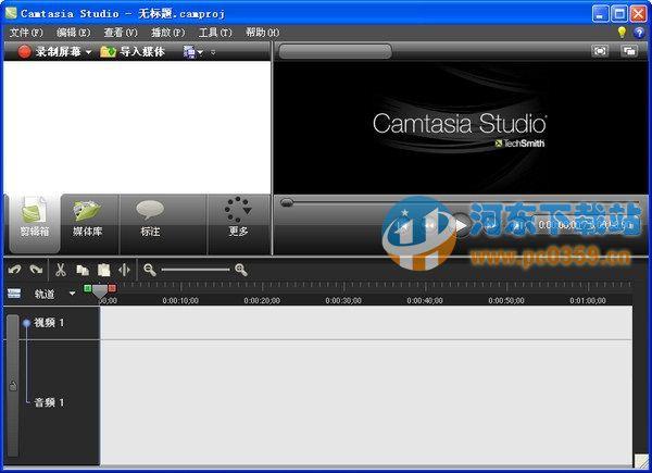 Camtasia Studio 8.6.0.2079 中文破解版