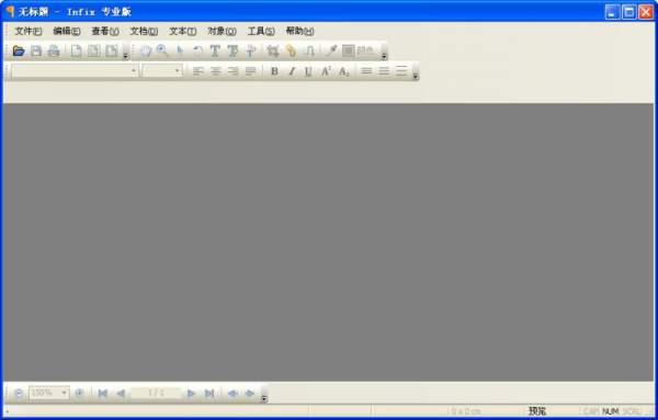 PDF编辑软件(Iceni Technology InfixPro PDF Editor) 7.2.8.0 中文特别版