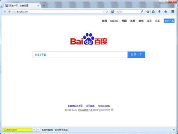 waterfox(水狐浏览器) 56.0.4 官方中文版