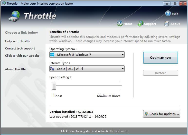 Throttle 8.8.12.2019 官方免费版