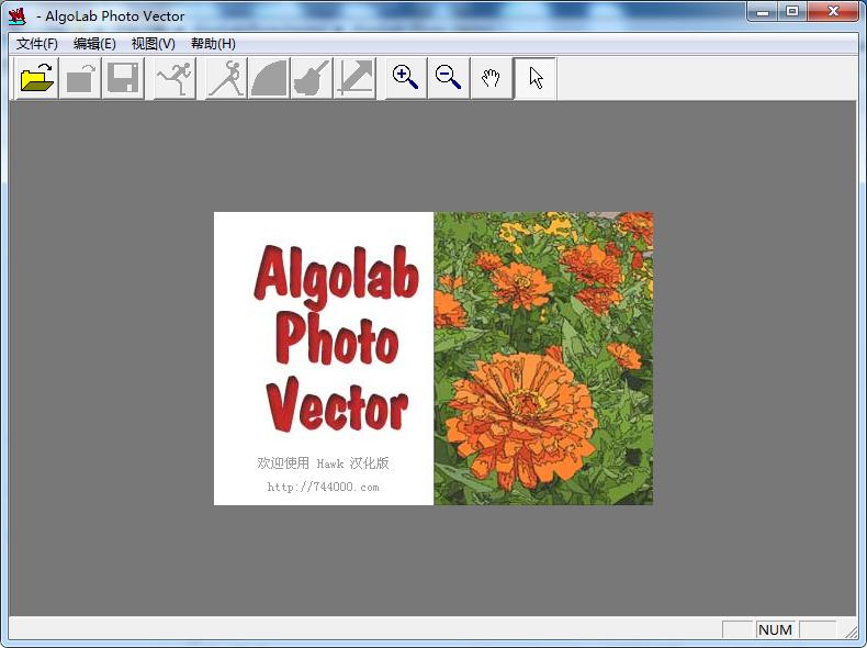 图片矢量化工具(AlgoLab Photo Vector) 1.98.7 汉化破解版