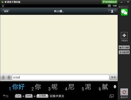 靠谱助手(安卓模拟器) 6.1.2901 官方版