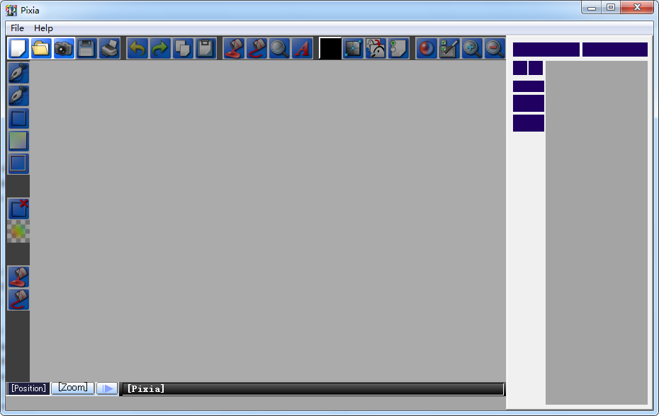 Pixia(图像处理软件) 6.0.4c2e 官方中文版