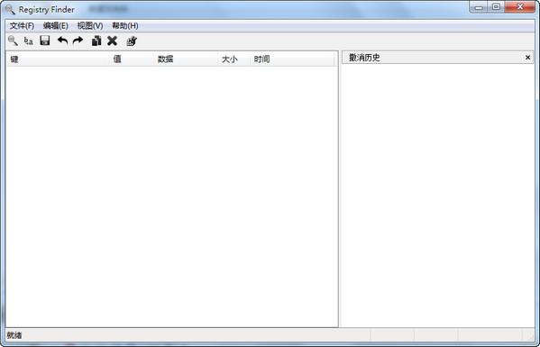 注册表搜索工具(Registry Finder) 2.32.1 中文版