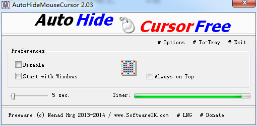 AutoHideMouseCursor(鼠标指针隐藏工具) 2.33 绿色免费版