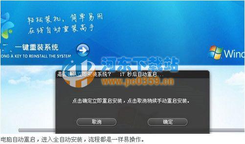 紫光一键重装系统 3.12.14 官方版