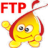 8UFTP智能扩展服务端工具 2.9.0.0 绿色免费版