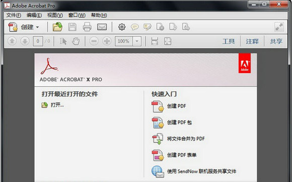 Adobe Acrobat X Pro (注册机+序列号) 10.1.2 原光盘中文破解版