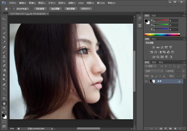 photoshop中文版 PS cs6 13.00 中文破解版
