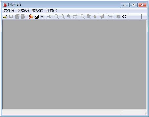 快捷cad(dwg文件查看转换) 1.1.4.0 官方版
