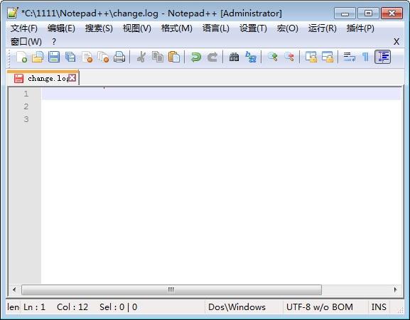 Notepad++ 7.5.4 官方中文版