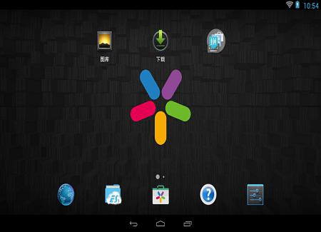 逍遥安卓模拟器 3.6.8 官方版