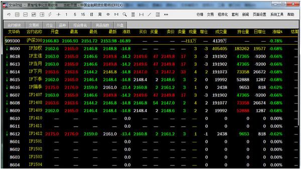 赢智程序化交易软件 8.3.356 官方版
